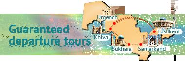 Guaranteed Departure tours Uzbekistan